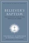 Schreiner Baptism